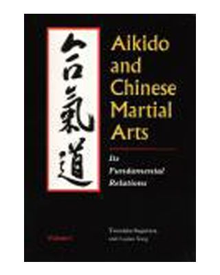 Aikido & Chinese Martial [Sugawara/Ying Vol.1]