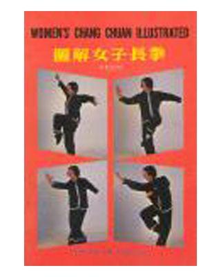 Women's Chang Chuan Illustrated [H.F. Xue]