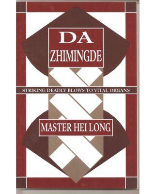 Da Zhimingde [Master Hei Long]