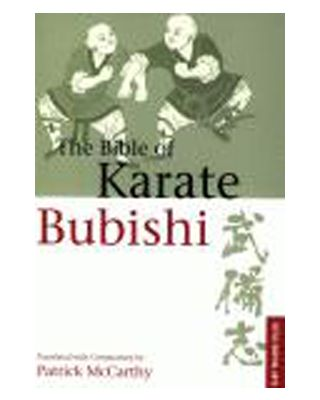 The Bible of Karate [Mccarthy]