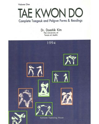 Tae Kwon Do Vol.1 [Kim Daeshik]