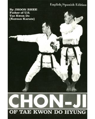 Chon Ji of Tae Kwon Do Hyong [Jhoon Rhee]
