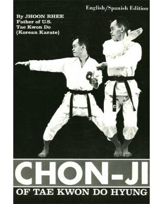 Chon Ji of Tae Kwon Do Hyong [Jhoon Rhee]