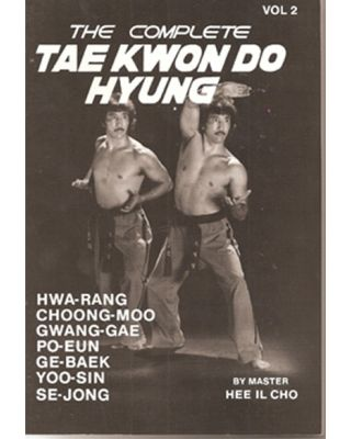 Compl.Tae Kwon Do Hyung 2 [Hee Il Cho]