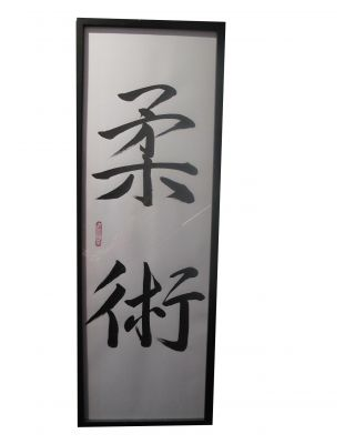 Calligraphie Ju-Jitsu