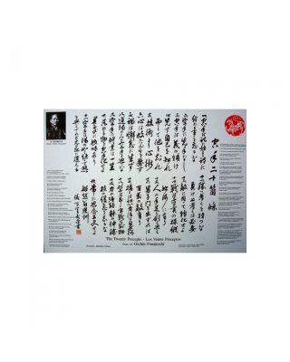 CALLIGRAPHIE 'Die 20 Regeln' Meister Funakoshi