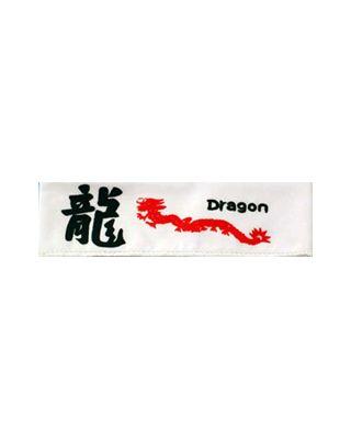 Drachen [5,5x110cm mit Schrift]