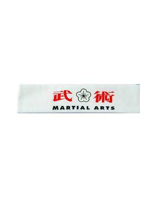 Martial Arts [5,5x110cm mit Schrift]