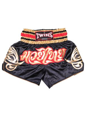 TWINS THAI BOXING SHORTS