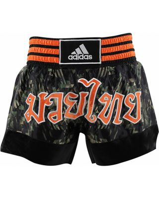 adidas THAI BOXING SHORTS