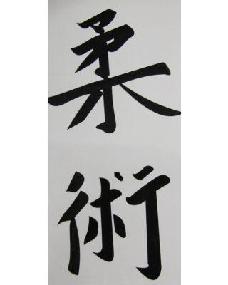 Ju-Jitsu Jap.Kanji [75x140mm weiss/schwarz]
