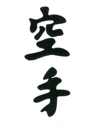 Karate Jap.Kanji [50x140mm weiss/rot/schwarz]