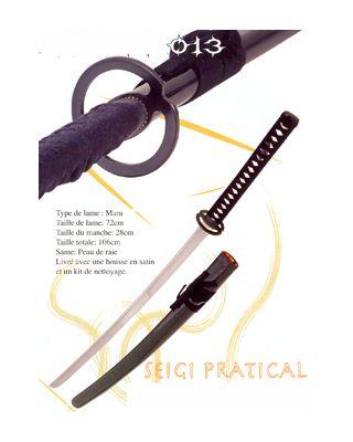 Katana Seigi Pratical [Maru schwarz Saya lack]