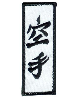 Karate jap. Kanji [schwarz/weiss 45x95mm]