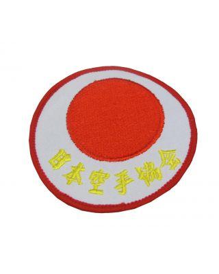 JKA Jap.Schrift/Sonne [rot/weiss/gelb 8cm]