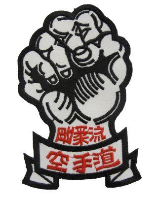 Goju Ryu Faust