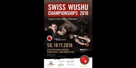 Swiss Wushu Championship 2018