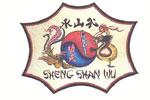 SHENG SHAN WU Bewegungs- und Kampfkünste