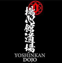 Yoshinkan Dojo